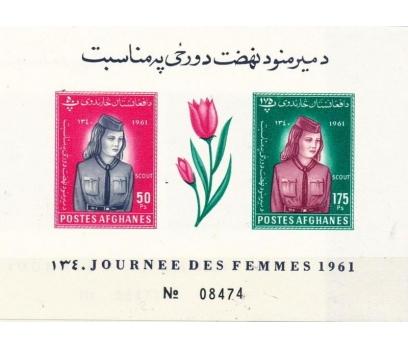1961 Afganistan Kızlar Blok Dantelsiz Damgasız**