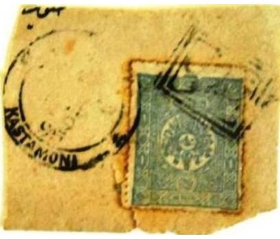 İSFİLA 156 ÜST. B-C TİP X KASTAMONU T+ Y.DAM.F..