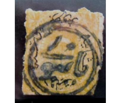 İSFİLA 71 PUL ÜST. B-C TİP XVIII YANBOLU DAM.