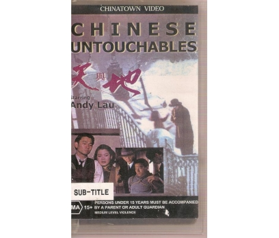 Chinese Untouchables Andy Lau VHS