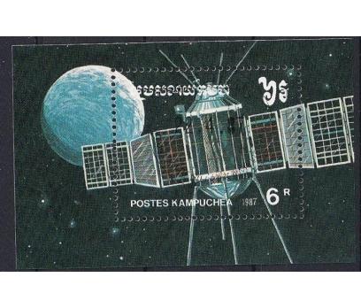 1987 Kamboçya Satellit Uydu Uzay Damgalı