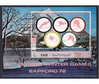 1971 Yemen Sapporo Kış Oyunları Blok Damgalı