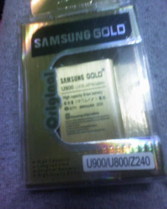 SAMSUNG U900,U800,Z240 GOLD JAPAN BATARYA 1