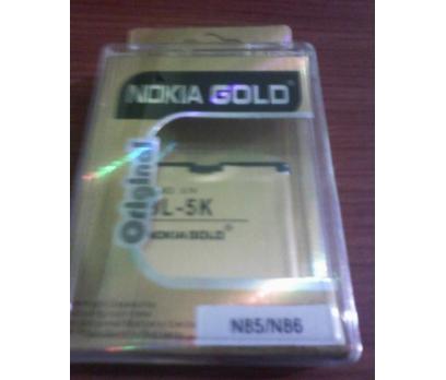NOKİA BL-5K ORJİNAL GOLD GÜÇLÜ BATARYA/N85,N86