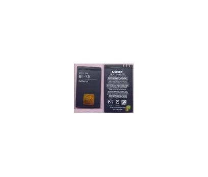 NOKIA BL-5U orj. kalite batarya/8900e,E66,6600s