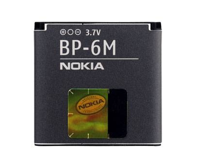 NOKİA BP-6M A++ BATARYA=N73,6233,6151+KargoDahiL
