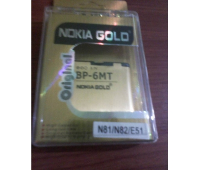 NOKİA BP-6MT GOLD BATARYA GÜÇLÜ / N81,N82,E51