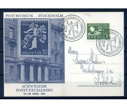 İSVEÇ-ÖD 1951 ANTİYE AVR.YAN TEMA SÜPER (SB-0913)