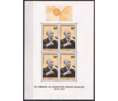1968 Fransa Gabon Adenauer Hatıra Blok Damgasız**
