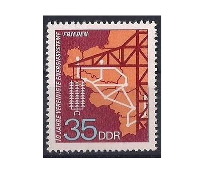 1973 DDR Enerji Sistemleri Damgasız **