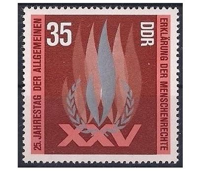 1973 DDR İnsan Hakları Damgasız **