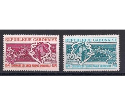 1974 Fransa Gabon Postanın 100.yılı Damgasız**