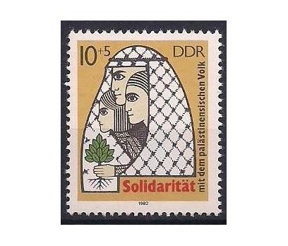 1982 DDR Filistinle Dayanışma Damgasız **
