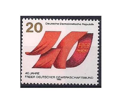 1985 DDR Fdgb 40. Yılı Damgasız **