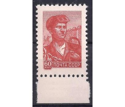 1958 Sovyet Rusya Sürekli Seri Damgasız**