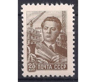 1959 Sovyet Rusya Sürekli Seri İnşaat Damgasız**