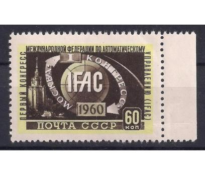 1960 Sovyet Rusya Otomasyon Kongresi Damgasız**