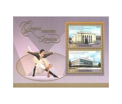 2002 UKRAYNA DAMGASIZ OPERA EVİ BLOKU