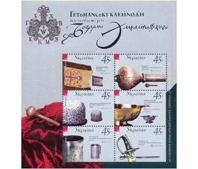 2004 UKRAYNA DAMGASIZ HETMAN REGALİA VE KİŞİSEL EŞ