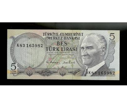 D&K- 6.EMİSYON 5 LİRA SERİ K83 165982 ÇİL.