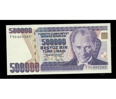 D&K-7.EMİSYON 500.000 LİRA SERİ F70 602102 ÇİL