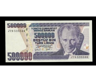 D&K-7.EMİSYON 500.000 LİRA SERİ J79 535544 ÇİL
