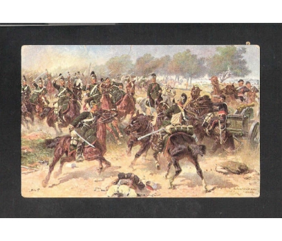 D&K- ALMAN FRANSIZ SAVAŞ SAHNESİ 1870
