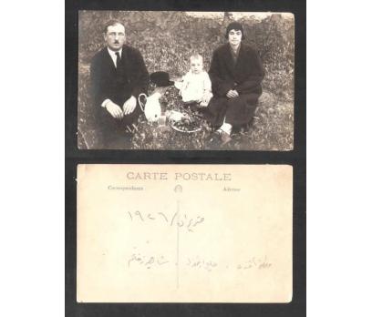 D&K- ESKİ DÖNEM PİKNİK YAPAN AİLE 1926 YILI