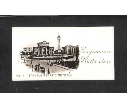 D&K- İSTANBUL BEYAZIT MEYDANI, BAYRAM KARTI (7)