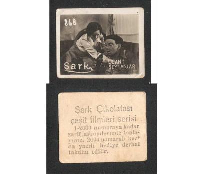D&K- ŞARK ÇİKOLATA KARTI FİLM SERİSİ 868