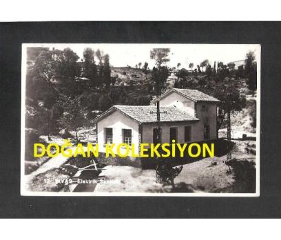 D&K- SİVAS ELEKTRİK SANTRAL BİNASI