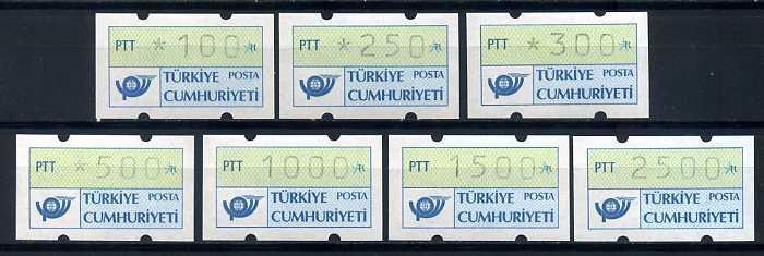 CUMHURİYET ** 1987-91 OTOMATLAR KOMPLE (TE-1213) 4