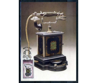 BOPHUTHATSWANA KM 1984 TELEFON 4 K SÜPER(İF-1013) 4