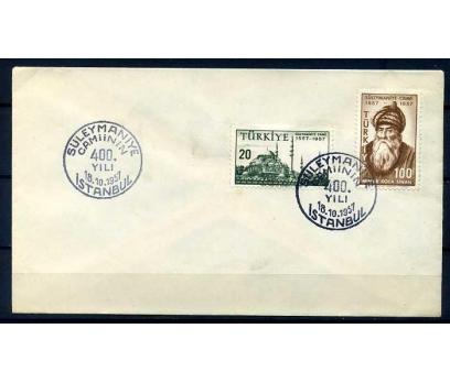 CUMH.FDC 1957 SÜLEYMANİYE & SİNAN SÜPER (YT-1213)