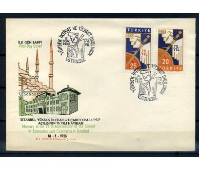 CUMH.FDC 1958 İST.Y. TİCARET OKULU SÜPER (YT-1213)