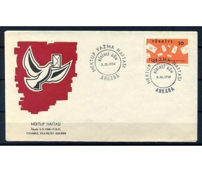 CUMH.FDC 1958 MEKTUP YAZMA HAF. SÜPER (210515)
