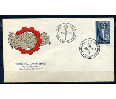 CUMH.FDC 1958 T.MİLLİ SANAYİİ S. SÜPER (210515)
