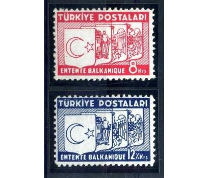 CUMHURİYET ** 1937 BALKAN ANTANTI SÜPER (TE-1213)