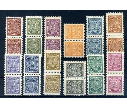 CUMHURİYET ** 1947 RESMİ SERİ PER (TE-1213)