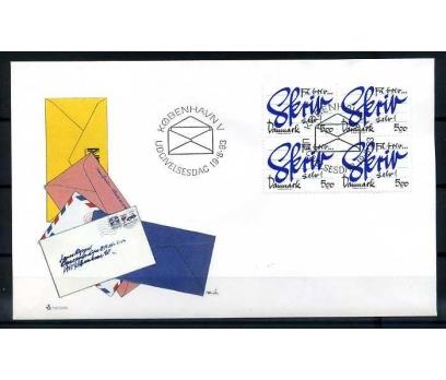 DANİMARKA FDC 1993 MEKTUP  DBL PULLA (YT-1213)