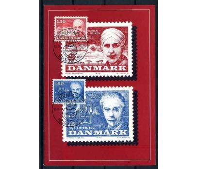 DANİMARKA KM 1980 EUROPA CEPT SÜPER (İF-1013)