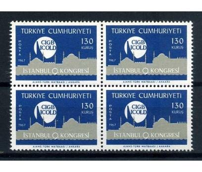 CUMHURİYET ** DBL1967 BARAJLAR KONGRESİ SÜPER