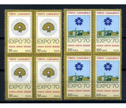 CUMHURİYET ** DBL1970 EXPO 70 SERGİSİ SÜPER
