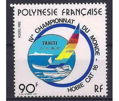 1982 Fransız Polinezyası Katamaran Damgasız**
