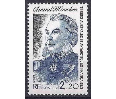 1987 Fransa Antartik Amiral Mouche Damgasız**