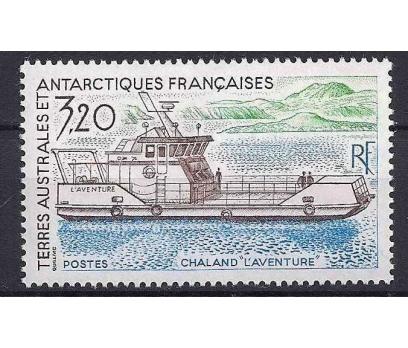 1991 Fransa Antartik Bölgesi Gemi Damgasız**