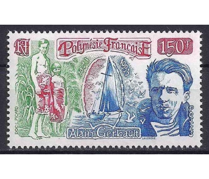 1993 Fransız Polinezyası A. Gerbault Damgasız**