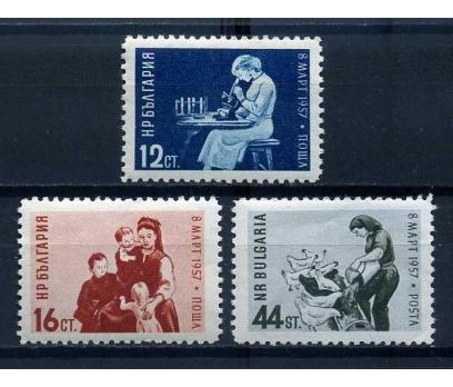 BULGARİSTAN ** 1958 ÇALIŞAN KADIN TAM S.( K-0114 )