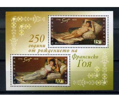 BULGARİSTAN ** 1996 GOYA & TABLO BLOK ( K-0114 )