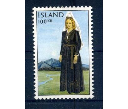 İZLANDA ** 1965 KIYAFETLER TAM SERİ (K-0214 )